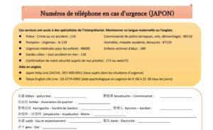 IMG - Numéros de téléphone en cas d'urgence